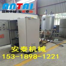 安泰新型电磁蒸汽发生器简称电蒸汽发生器节能环保无污染使用安全