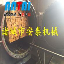 山东木头高压真空罐哪家好鲁艺专业生产木材浸渍罐厂家木材真空高压浸渍罐处理效果好