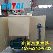 大容量大功率1001000公斤电蒸汽发生器安泰机械专供安全无污染
