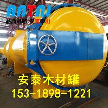 河南漯河地区杨木优化处理设备杨木优化处理罐安泰提供高品质图片