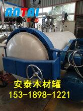 安泰为菏泽庄寨地区提供高品质杨木优化罐杨木处理设备品质卓越图片