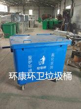660升铁垃圾桶加厚铁板制作