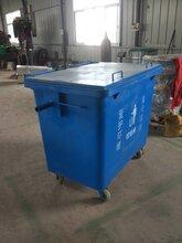 加厚铁垃圾桶660升,制作精美实用寿命长