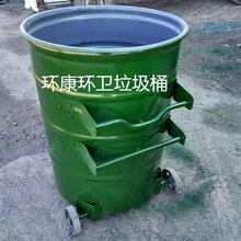 环卫设备300升铁垃圾桶铁板制作