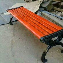 公园凉椅厂家