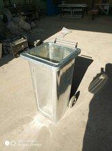 环卫设备120升铁垃圾桶镀锌钢板