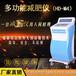 减肥器材甩脂机生产厂家最新减肥器材甩脂机生产厂家