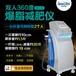 减肥器材甩脂机多少钱一台韩国减肥器材甩脂机多少钱一台