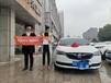 廣州外地戶口可以買車找喜相逢汽車以租代購分期秒批當天提車