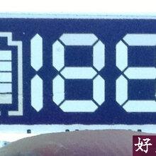 无线麦克风LCD液晶屏图片