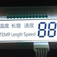 LCD液晶屏图片