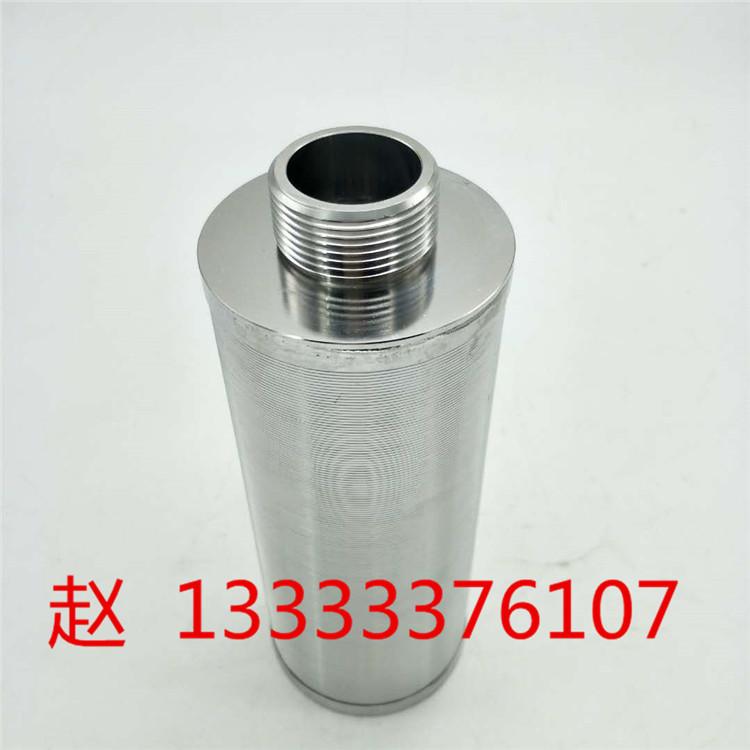 定做304不锈钢绕丝筛管活性炭过滤设备布水器专用滤芯