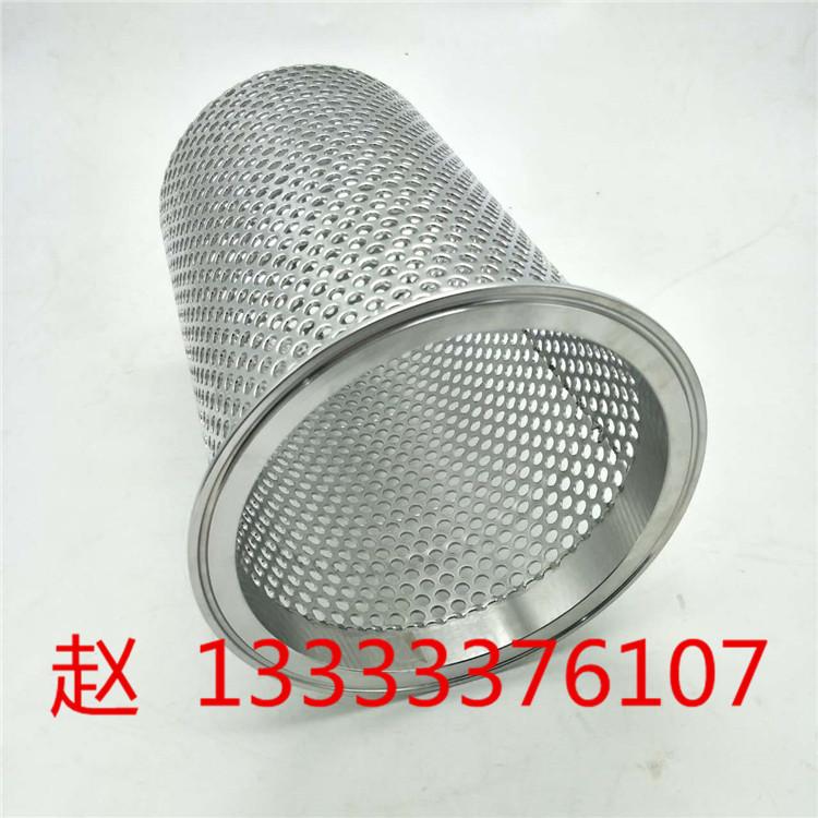 专业定制304316不锈钢冲孔板复合网筒净化器过滤筒20微米螺纹