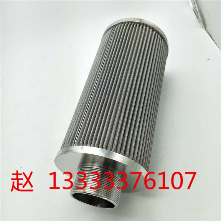 专业定制304不锈钢折叠网滤芯性能外牙除尘化工电厂滤芯哪家好