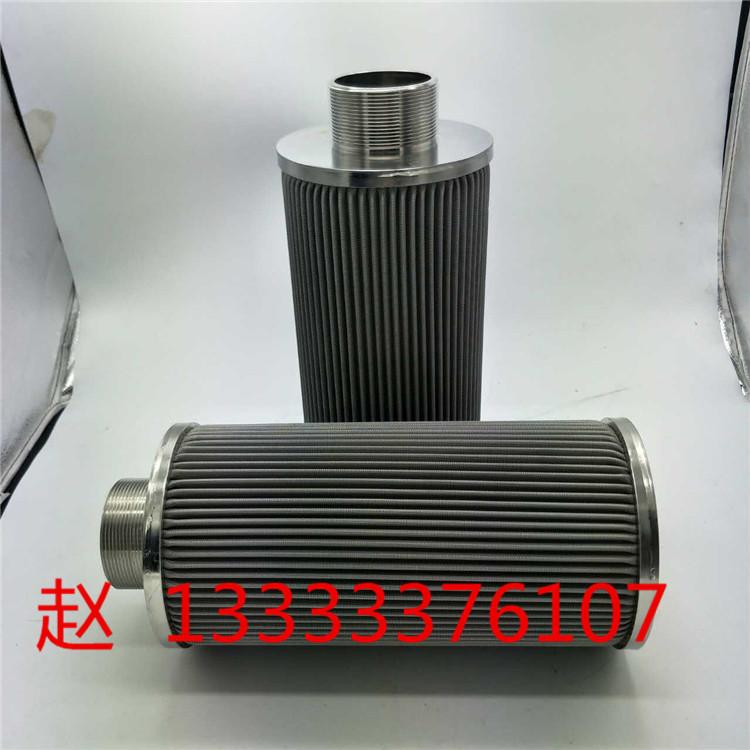 定做316不锈钢折叠网滤芯400微米2微米天然气压缩机滤芯