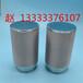 厂家专业定制316316L不锈钢烧结制药过滤器滤芯中药分离滤芯滤筒