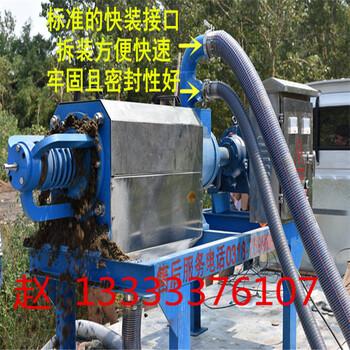 河北邯郸粪便挤干机粪污固液分离机价格
