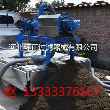 厂家直销污泥脱水网粪便分离机沼渣沼液分离机固液分离机粪便