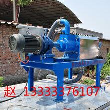 河北邢台鸡粪处理设备粪尿分离专用脱水机图片图片