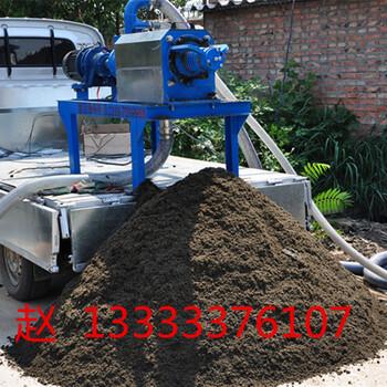 河北承德生活餐厨垃圾粉碎脱水机咖啡渣可可残渣处理设备图纸
