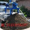 污泥脱水网
