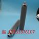 专业定制304316不锈钢烧结网滤芯金属污水过滤器滤芯化式过滤器