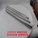 定制304材質不銹鋼繞絲濾芯0.02mm正卷繞絲20微米上下敞口