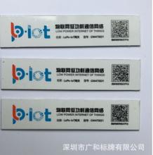 供应条形码丝印标牌丝印铝标牌二维码铝铭牌保证不掉色