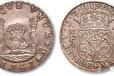 墨西哥鹰洋币如何鉴定真假?标准重量和尺寸多少??#30331;?#21527;?