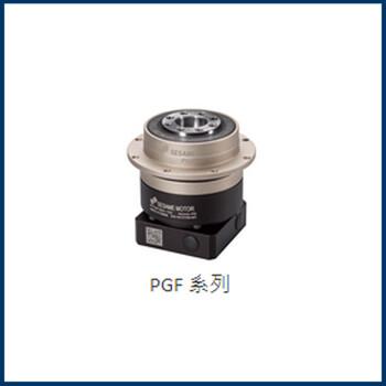 臺灣世協行星減速機+PGF090-005高精密減速機