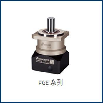 台湾世协高精密PGE90物流生产线用行星减速机