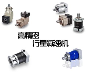上海瓦孚机械设备有限公司