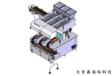 高速全自动电子数粒机SL-32