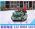 金耀雪地坦克车双人雪地坦克车仿真履带坦克车单人履带坦克车