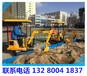 儿童挖掘机哪家强中国山东找金耀厂家直供儿童游乐设备小型挖掘机豪华型儿童挖掘机