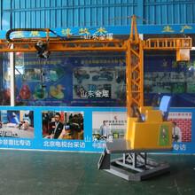 山东金耀儿童工程机械乐园项目儿童游乐吊车塔吊厂家直供仿真小型吊车图片