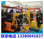 山东金耀儿童吊塔小型吊车游乐设备生产厂家