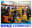 山东金耀儿童吊车小型游乐设备吊塔厂家直供资质齐全