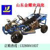 游乐园玩好项目冰雪风暴卡丁车CS冰雪悍马卡丁车ATV越野车厂家