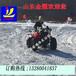 圈圈都影印著彼此冰雪樂園沙灘越野車價格雪地ATV摩托車直銷