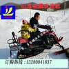 东北滑雪游乐园雪地越野摩托车价格越野四轮摩托车雪地卡丁车