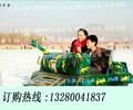 游乐园设备双人油电混合雪地坦克车户外雪地坦克车双人越野雪地车