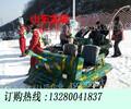 旅游度假村游乐雪地坦克车油电混合坦克全地形卡丁车