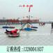 滑雪场游玩?#23391;?#30446;全液压冰雪转转雪地转转厂家水上漂移转转