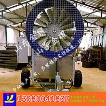 炮筒式人工降雪機戲雪樂園冰雪制造設備人工造雪機小型造雪機廠家