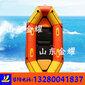 景區游樂設備充氣水上漂流船漂流艇皮劃艇經典拼接色漂流用充氣船橡皮艇圖片