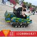 大氣都不敢出一口重型越野坦克車履帶式游樂坦克雙人越野車戶外游樂設備