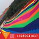 彩虹滑道場地規劃設計七彩滑道彩虹滑梯工廠直銷