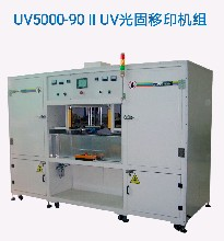 德国TAMPO代理UV5000-90IIUV光固移印机组