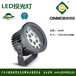 供應紅綠藍白外控全彩四基色DMX512控制36W大功率LED投光燈